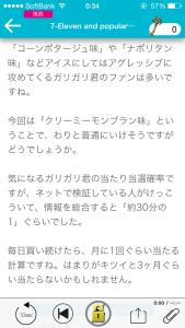 2014-12-11 00.34.02