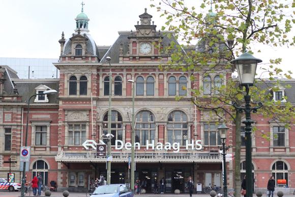 デンハーグHS駅