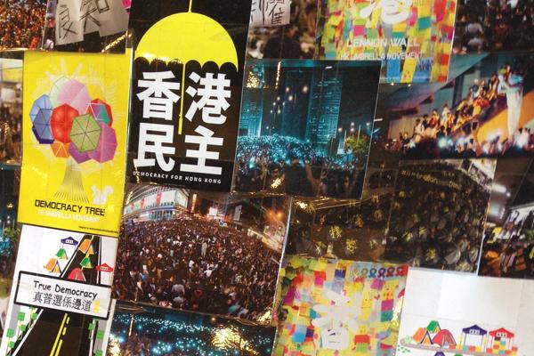 民主香港の看板